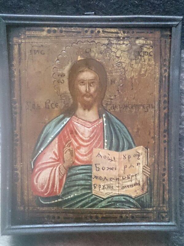 3b-restauro-quadri-roma-restauro-quadri-antichi-roma-restauro-roma-quadretti-religiosi-vendita-icone-roma.jpeg.jpeg